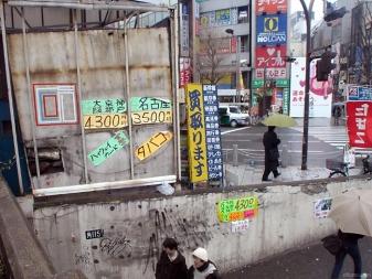 eltono02_tokyo_japan_03-200.jpg