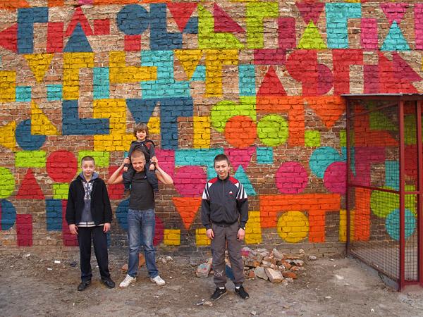 Mati, Mateusz and Maciek
