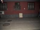 eltono-muban-b6-01