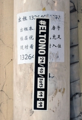 when-eltono-beijing01