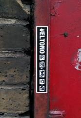 when-eltono-london03