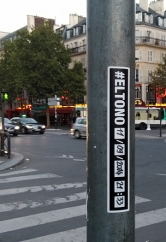 when-eltono-paris01