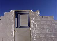 Puerta Lumbreras