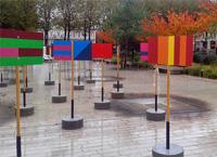 Le Havre Biennale