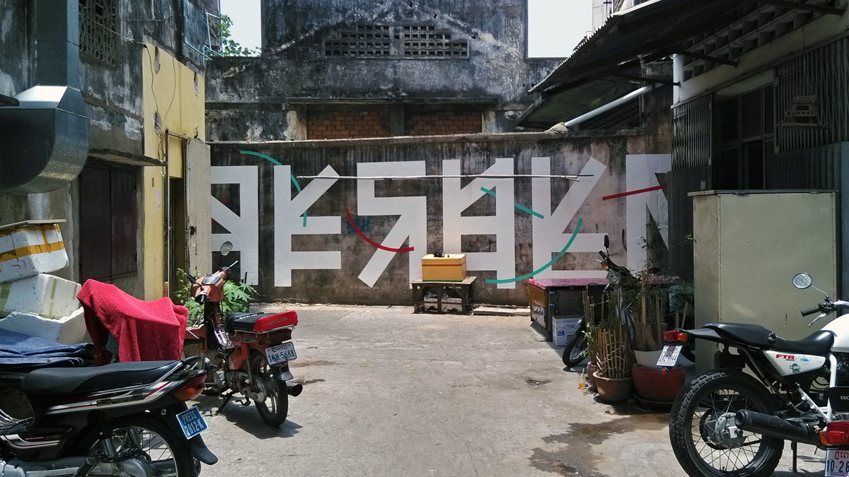 eltono-phnompehn-rue172