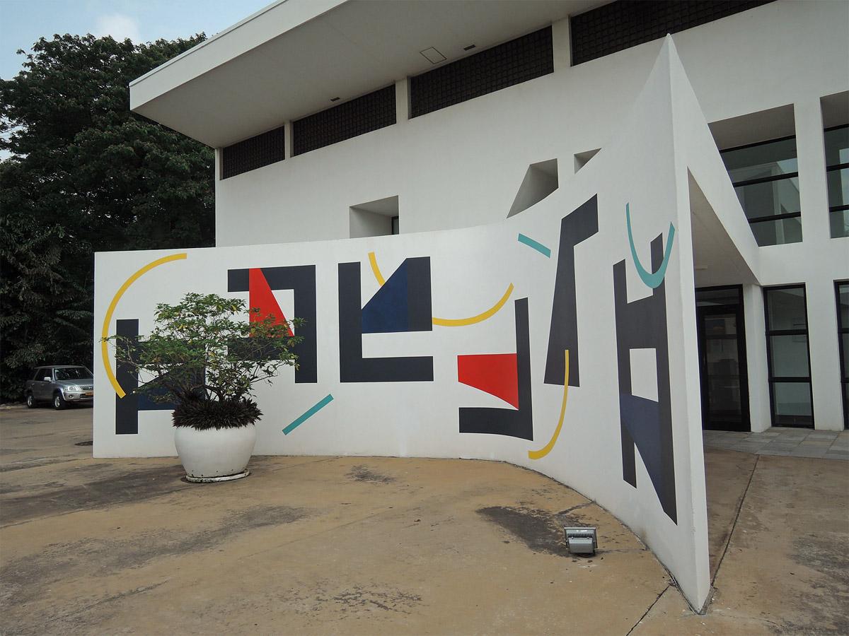 eltono-phnompenh2